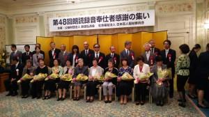 記念撮影服部雅子さんが前列の左から3番目橋井副会長は2列目右から8人目です